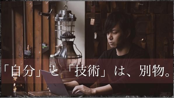 スクリーンショット 2019-01-15 18.27.39