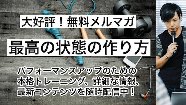 スクリーンショット 2021-09-18 8.15.20