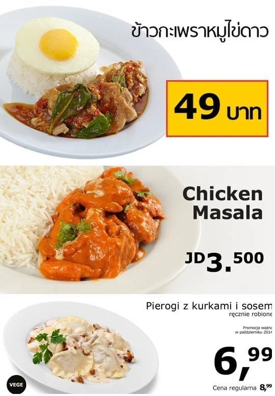 ikea food big