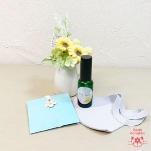 プリザーブドフラワーとセットで楽しむアロマのマスクスプレー&サシェ(香り袋)