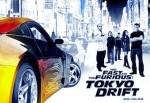 ワイルドスピード3の映画のあらすじ、車、音楽をご紹介。