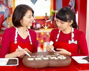 バレンタイン、チョコ、デコ、手作り、3