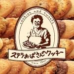 ホワイトデーではクッキーを!人気のブランドやクッキーご紹介!