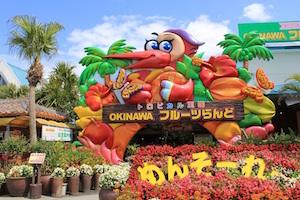 9月 沖縄 台風 天気 海、6