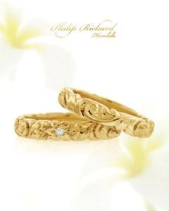 結婚指輪 ハワイアンジュエリー 人気 ブランド おすすめ、5