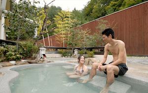 京都 温泉 日帰り カップル おすすめ 8