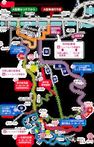 吉野 桜 名所 見所 おすすめ