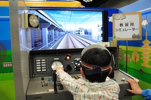 GW 大阪 イベント おすすめ スポット 6