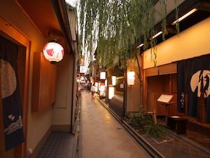 秋 京都 おすすめ デート スポット ランキング 2