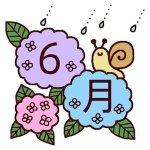 6月のイベント、行事や記念日って?それぞれの意味や楽しみ方とは?