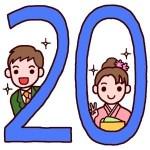 成人祝いのプレゼント!男性と女性の人気ランキングをご紹介!