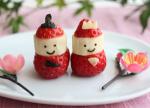 ひな祭りのお菓子!お取り寄せの人気ランキング第8位までご紹介!