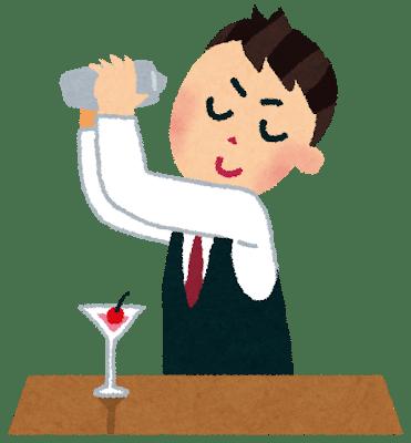 job_bartender.png