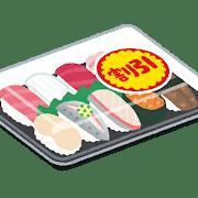 food_sushi_pack_waribiki.png
