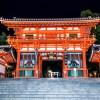 八坂神社の縁結びのおまじないの強力で正しいやり方