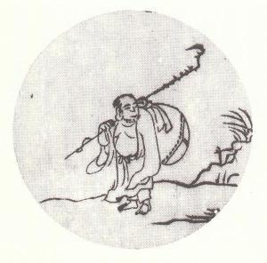第10図.入鄽垂手(町に出て生活する)