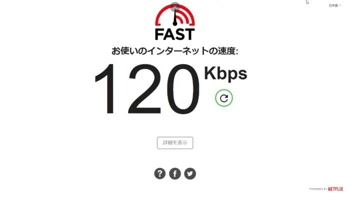 【回線速度は?】イケてるサラリーマンの海外出張 〜JAL国際線WiFi接続〜