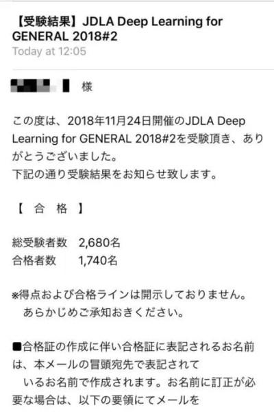 【文系向け】G検定対策はテキストkindle版がおすすめ(JDLA ディープラーニング ジェネラリスト検定)