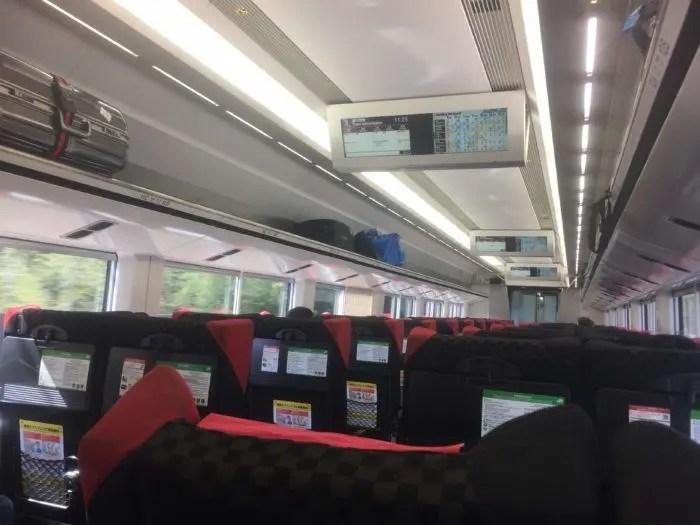 【2021年版】成田エクスプレス車内のWi-Fi接続方法~海外旅行・海外出張におすすめ~