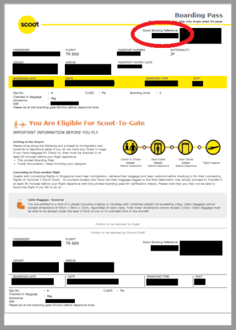 【2021年版】スクート(scoot)で座席指定する方法~旅行会社経由の購入でも大丈夫~