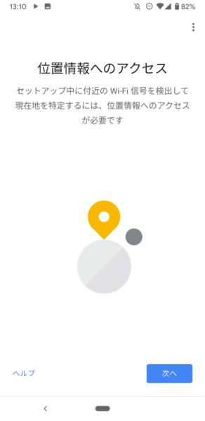 Screenshot_20200324-131003