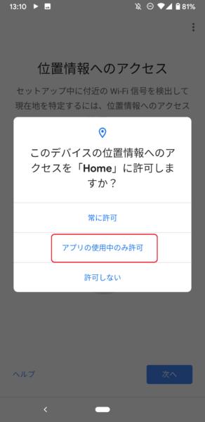 Screenshot_20200324-131015
