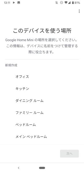 Screenshot_20200324-131136