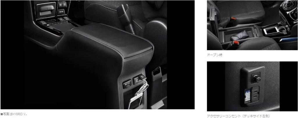 SnapCrab No 0061 1024x406 - 【最新】新型ヴォクシーの内装レビュー!コックピット・インパネの使いやすさからグレード別装備の違いまで。室内空間の広さは半端ないよ!