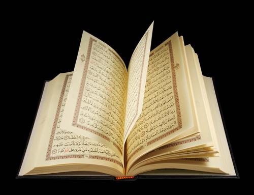 jumlah-ayat-al-quran-6236-atau-6666