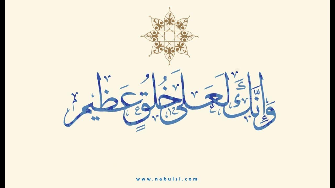 أحاديث لا تصح عن النبي صلى الله عليه وسلم Home Facebook