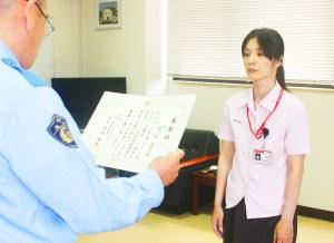 振り込め詐欺(中嶋署長から表彰された佐々木恵子さん)