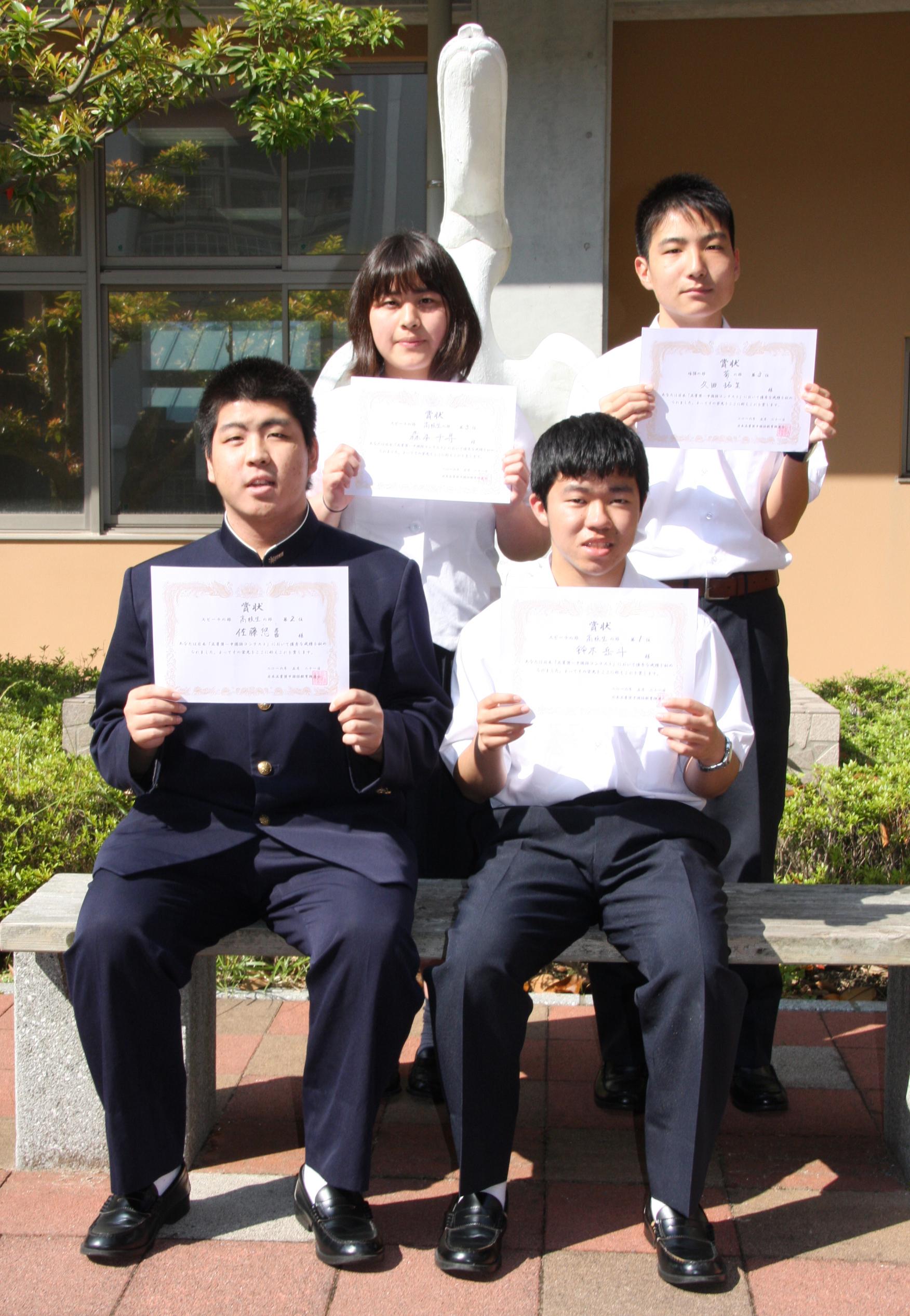 中国語(中国語コンテストで入賞した4人)