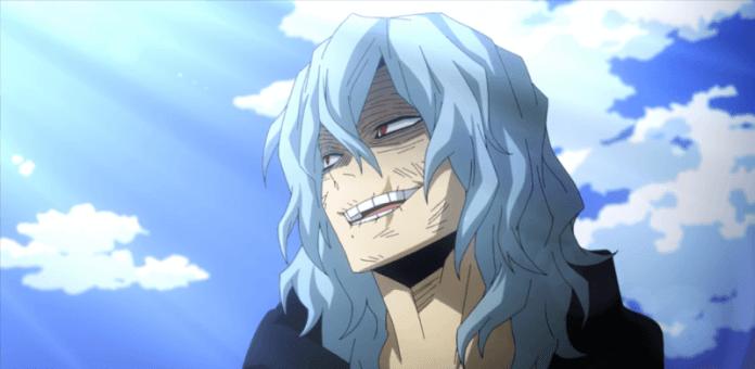Boku No Hero Acadmia Episode 108