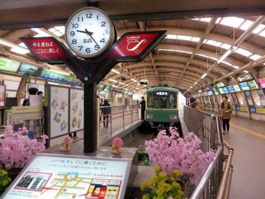 Enoden Enoshima Electric Railway Fujisawa Station