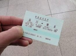 My ticket from Tokyo (Shinagawa) to Fukuoka (Hakata)