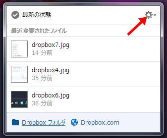dropbox8