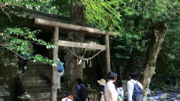 10/25満月。ロヒンギャ、水、石「いきものラジオ No.12」