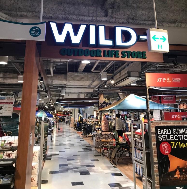 WILD-1デックス東京ビーチ店