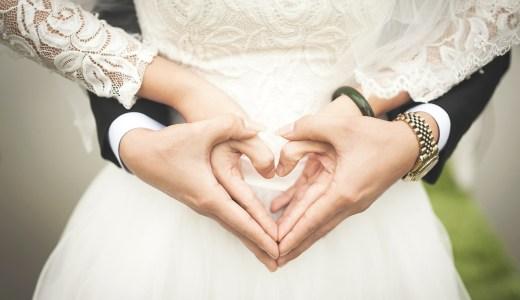 【疑問解決】結婚したら、本当に幸せになれるの?【人生相談】
