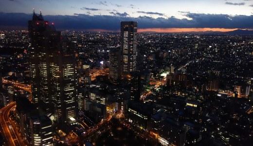 【2020年最新版】新宿のクリスマスディナー特集|夜景から大人の隠れ家まで