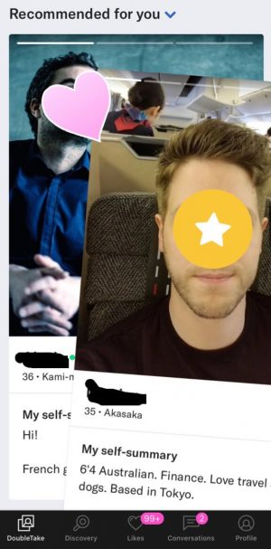 OKCupidプロフィール9