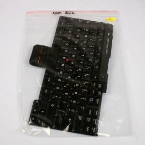 IBM ThinkPad A22m Keyboard 02K5475