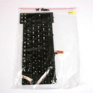 HP Compaq N600C Turkish TR Keyboard 229660-141, 241427-141