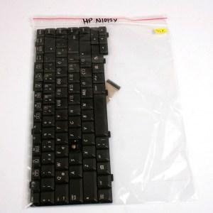 HP Evo N1015v Turkish TR Q Keyboard 285530-141