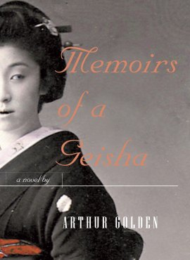Memoirs of a Geisha ebook epub/pdf/prc/mobi/azw3 download free