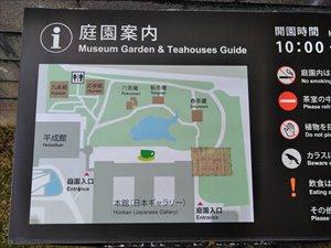 東京国立博物館~トーハク庭園バリアフリー情報