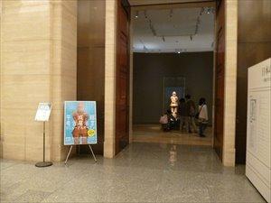 東京国立博物館~平成館バリアフリー