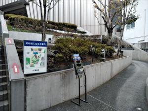 昭和館バリアフリー情報