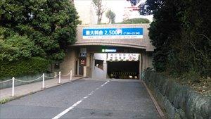 車椅子で行く飯田橋ラムラ