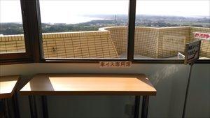 銚子~地球の丸く見える丘バリアフリー情報